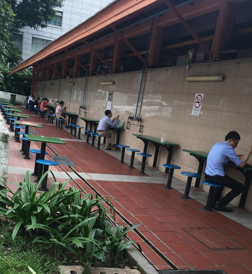 Singapore Hawker Center C-style DISC Profiles preferred dining choice